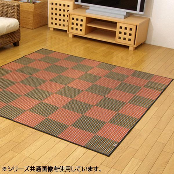 純国産 い草花ござカーペット ラグ 『銀河』 レッド 江戸間6畳(約261×352cm) 4105506