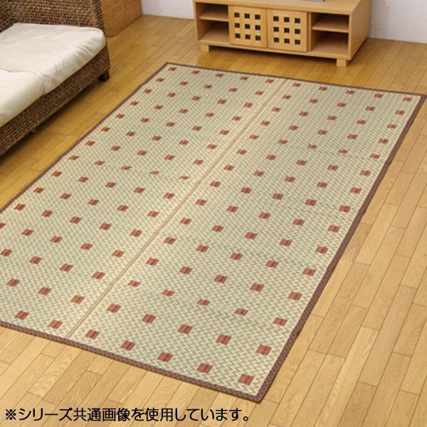 純国産 い草花ござカーペット ラグ 『飛鳥』 ブラウン 江戸間4.5畳(約261×261cm) 4115804
