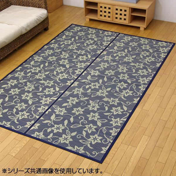 純国産 い草花ござカーペット ラグ 『紅葉唐草』 江戸間4.5畳(約261×261cm) 4113704