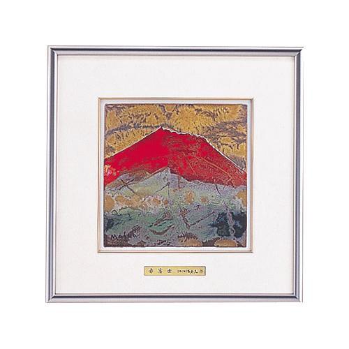 高岡銅器 開運風水 五彩の富士山 彫金パネル 池田満寿夫作 赤富士 小 140-03
