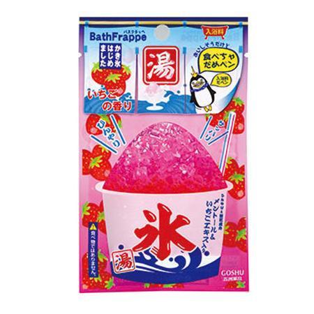 五洲薬品 入浴用化粧品 バスフラッペ いちご (45g×10包)×12箱(120包入り) BFI-18