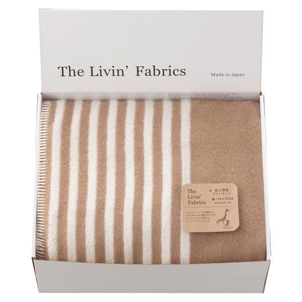 The Livin' Fabrics 泉大津産 リバーシブル ブランケット LF83200 ブラウン【送料無料】