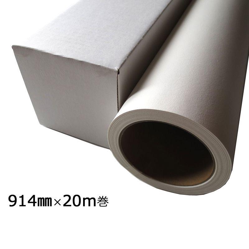 大判ロール紙(溶剤インクジェット用和紙) 業務用 溶剤インクジェット対応 914mm×20m巻 WA100-20【送料無料】