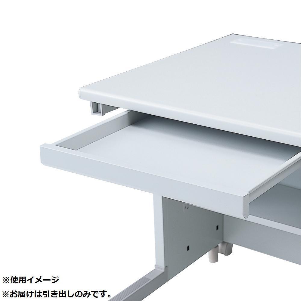 サンワサプライ 引き出し CAI-STDR2【送料無料】