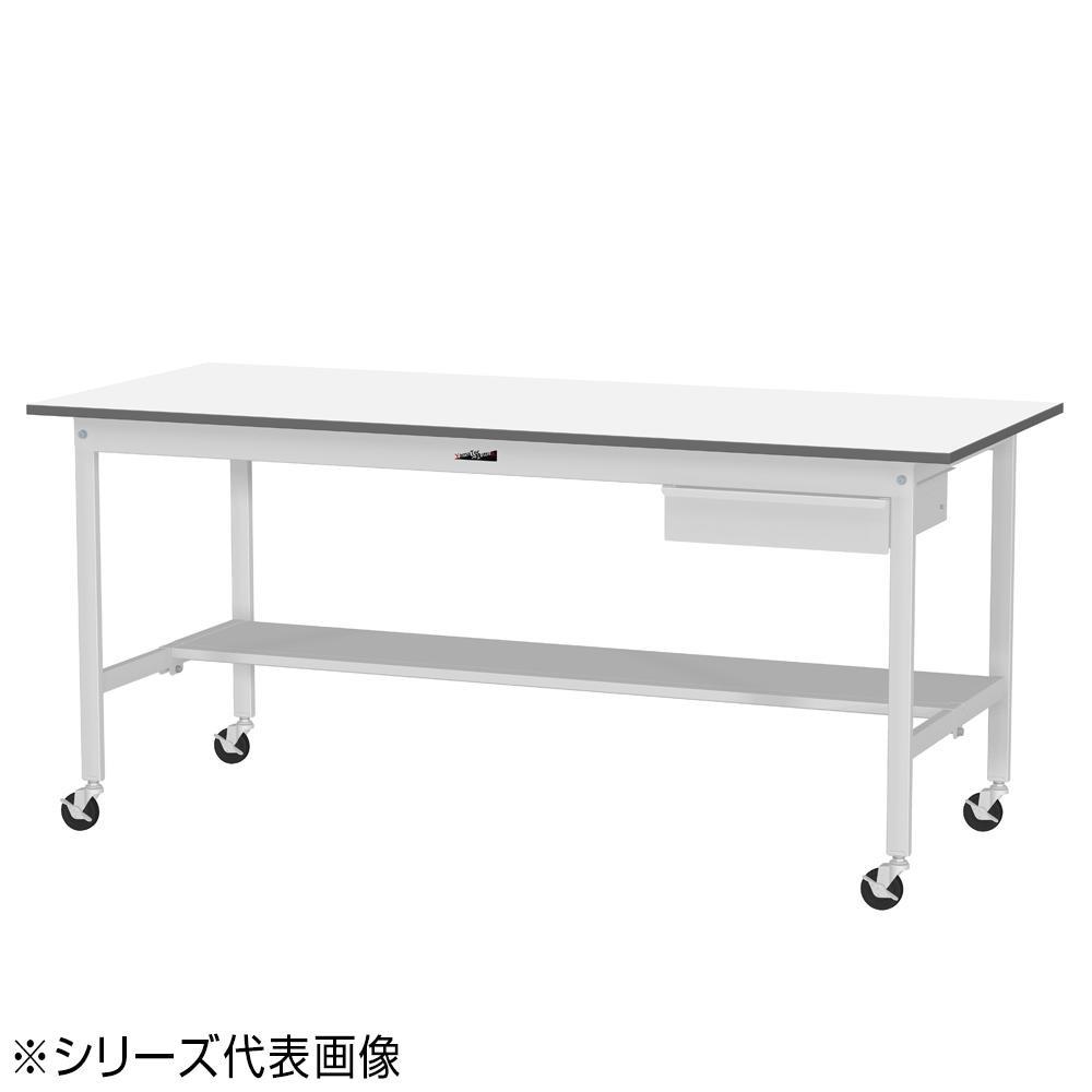 YamaTec SUPC-975UT-WW ワークテーブル 150シリーズ 移動(H826mm)(半面棚板・キャビネット付き)