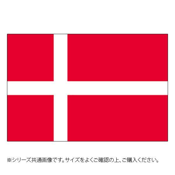 N国旗 デンマーク No.2 W1350×H900mm 23236