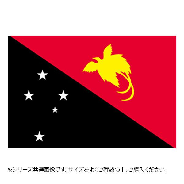 N国旗 パプアニューギニア No.2 W1350×H900mm 23348
