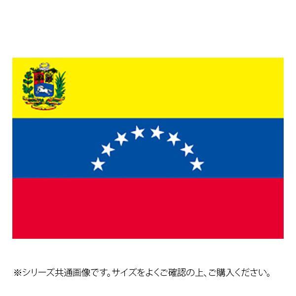N国旗 ベネズェラ No.2 W1350×H900mm 23416