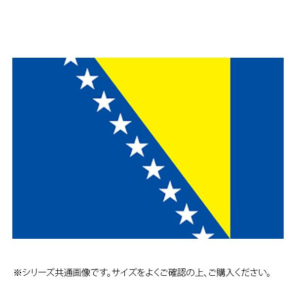 N国旗 ボスニアヘルツェゴビナ No.2 W1350×H900mm 23440