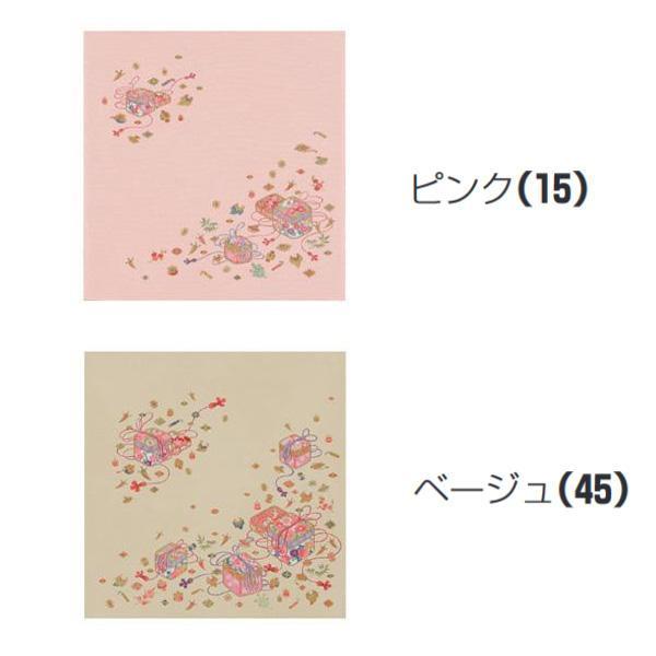 宮井 ふろしき 絹68cm幅 華小箱風呂敷 贈り物 ギフト