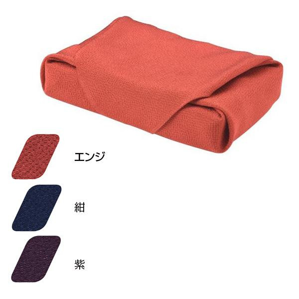 宮井 ふろしき 絹90cm幅 縮緬無地風呂敷 おしゃれ 贈り物