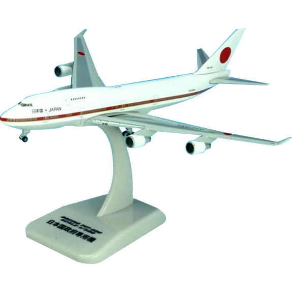 HoganWings/ホーガンウイングス B-747-400 政府専用機 20-1011 1/500スケール スタンド付属 50051【送料無料】