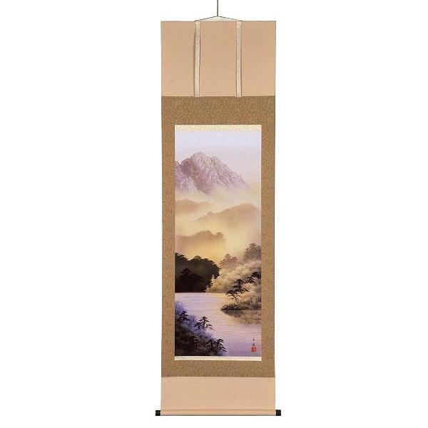 熊谷千風 掛軸(尺五) 「山水黎明」 1255140【送料無料】