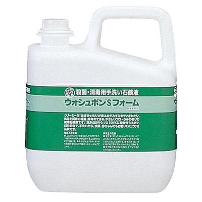 サラヤ ウォシュボンSフォーム 5kg×3本【送料無料】