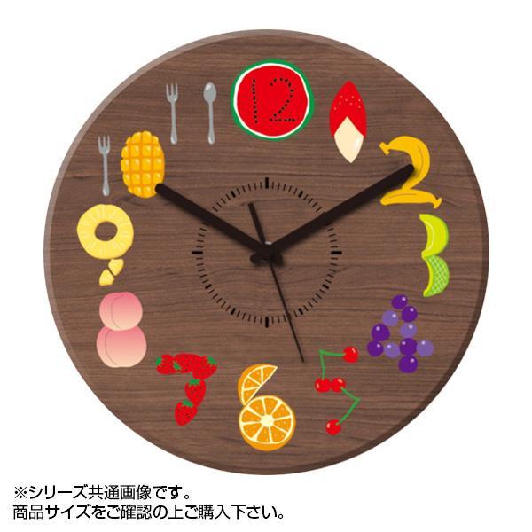 MYCLO(マイクロ) 壁掛け時計 ウッド素材(ウォールナット) 丸型 23cm フルーツ com181【送料無料】