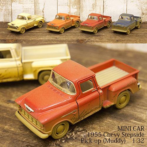ダイキャストミニカー1956シェービーステップサイドピックアップMuddy 1/32 シェービーステップサイドピックアップMuddy【KT5330DY】