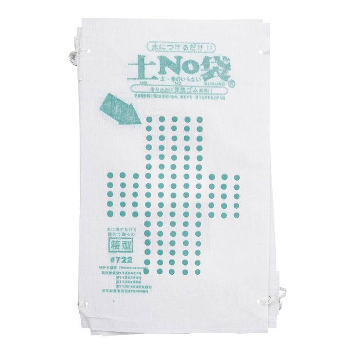 【送料無料】救急医療情報キット 水害対策土No袋 箱型10枚セット 1点【056K04】