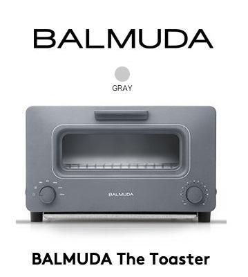 【送料無料】限定カラー BALMUDA The Toaster 感動のトースターK01E-GW 限定生産モデル グレー バルミューダ オーブントースター 高機能デザイン家電 バルミューダデザイン グッドデザイン賞受賞 キッチン家電 調理器具