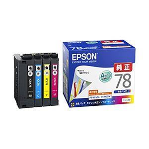 【送料無料】エプソン対応 インクカートリッジ 4色パック IC4CL78 純正品 1パック IC4CL78