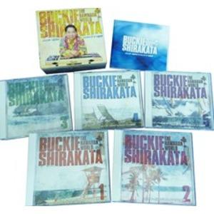 【送料無料】バッキー白片のハワイアンの世界 【CD5枚組 全100曲】 別冊解説ブックレット カートンボックス収納付き 〔ミュージック 音楽〕