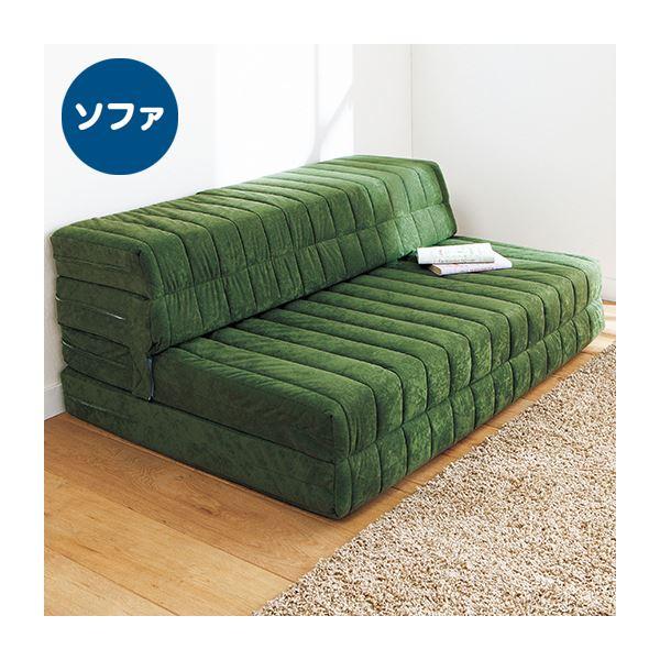 【送料無料】3通りの使い方ができるマットレス 【1: シングルサイズ】 スウェード調 グリーン(緑)