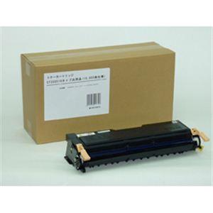 【送料無料】DocuPrint2060/3050用 CT350516 タイプトナー汎用品(10000枚仕様) NB-EPCT350516