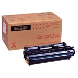 【送料無料】【純正品】 富士ゼロックス(XEROX) トナーカートリッジ 型番:CT350244 印字枚数:6000枚 単位:1個