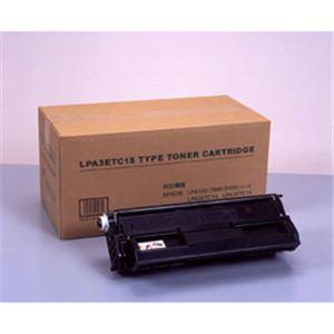 【送料無料】LPA3ETC15 タイプ トナー 汎用品(9100/7900/6100) NB-EPLPA3ETC15