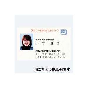 【送料無料】(業務用5セット)マックス 名刺用紙 BP-P151 クリーム10箱入 BP91042 ×5セット