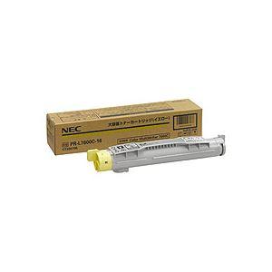 【送料無料】NEC 大容量トナーカートリッジ イエロー PR-L7600C-16 1個