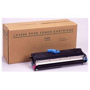 【送料無料】エプソン(EPSON) トナーカートリッジ 型番:LPA4ETC7タイプ汎用 印字枚数:3000枚 単位:1個