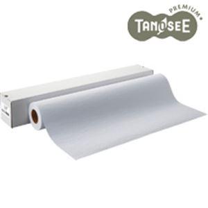 【送料無料】TANOSEE インクジェット用和紙 奉書紙・自然色 610mm×30m 2インチ紙管 1本