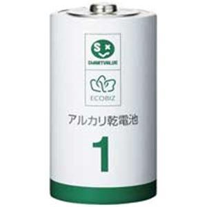 【送料無料】ジョインテックス アルカリ乾電池III 単1×100本 N211J-10P-10