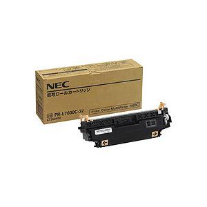 【送料無料】NEC 転写ロールカートリッジ PR-L7600C-32 1個