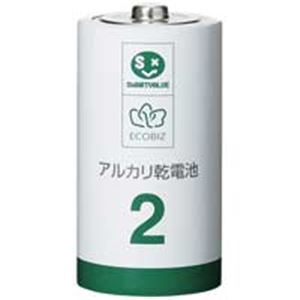 【送料無料】ジョインテックス アルカリ乾電池III 単2×100本 N212J-10P-10