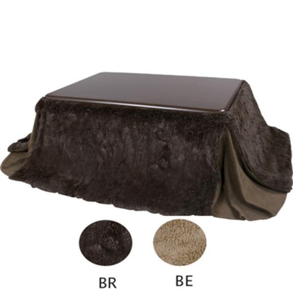 省スペースこたつ掛け布団 長方形 (190cm×230cm) KK-520BR ブラウン
