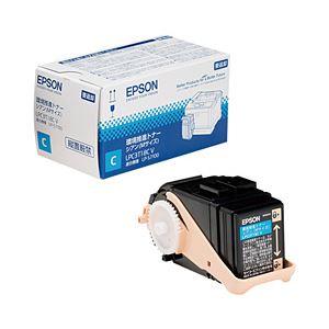 【送料無料】エプソン(EPSON) トナーカートリッジ 純正品(環境推進) シアン 型番:LPC3T18CV 印字枚数:6500枚 単位:1個