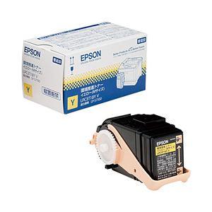 【送料無料】エプソン(EPSON) トナーカートリッジ 純正品(環境推進) イエロー 型番:LPC3T18YV 印字枚数:6500枚 単位:1個