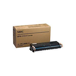 【送料無料】NEC EPカートリッジ PR-L8000-11 1個