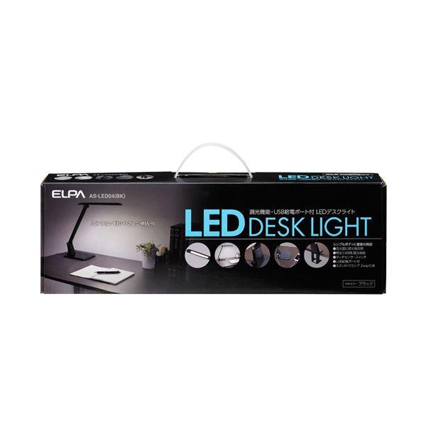 【送料無料】ELPA(エルパ) LEDデスクスタンドライト 4段階調光 ブラック AS-LED04(BK)