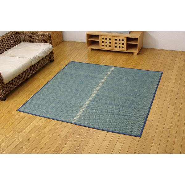 【送料無料】い草花ござ カーペット 『クルー』 ブルー 本間8畳(約382×382cm) 抗菌、防臭効果