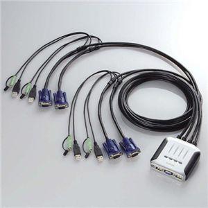 【送料無料】ELECOM(エレコム) ケーブル一体型切替器(USB) KVM-KU4