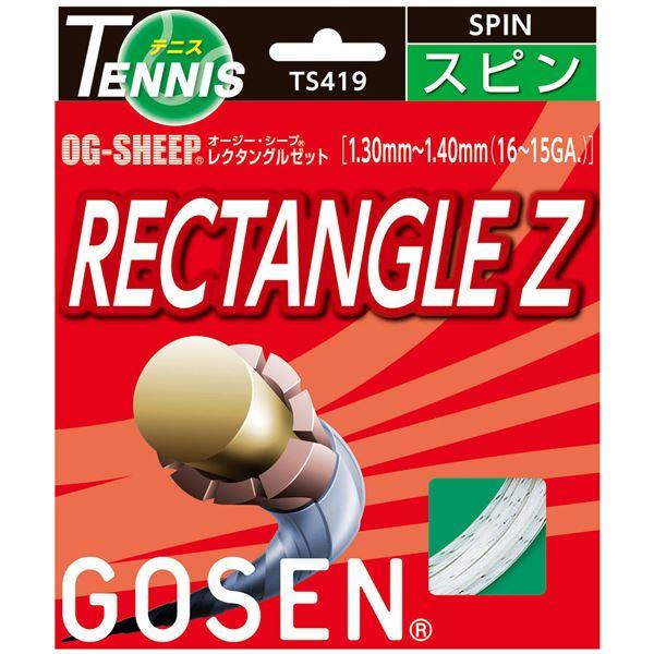 【送料無料】GOSEN(ゴーセン) オージー・シープ レクタングルゼット(20張入) TS419W20P