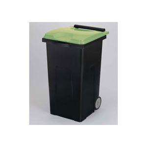【送料無料】積水テクノ商事西日本 リサイクルカート エコ #90 90L グリーン RCN90G 1台