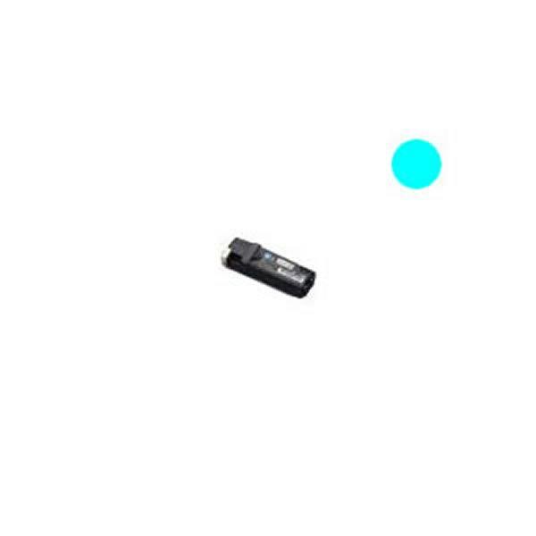 【送料無料】【純正品】 XEROX 富士ゼロックス トナーカートリッジ 【CT201087 C シアン】