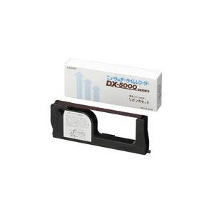 【送料無料】(業務用5セット)アマノ インクリボン MR142570 DX5000用