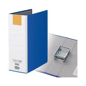 【業務用パック】両開きパイプ式ファイル(タテ・2穴) A4タテ とじ厚10.0cm ブルー 1箱(20冊)