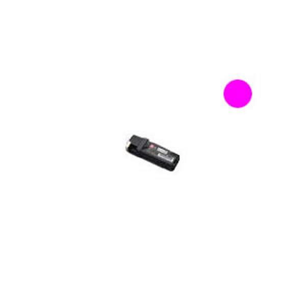 【送料無料】【純正品】 XEROX 富士ゼロックス トナーカートリッジ 【CT201088 M マゼンタ】