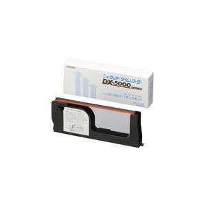 【送料無料】(業務用5セット)アマノ インクリボン MR180670 DX5100/5200用 2色