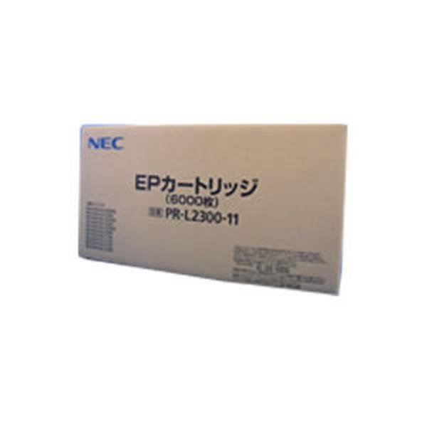 【送料無料】【純正品】 NEC エヌイーシー インクカートリッジ/トナーカートリッジ 【PR-L2300-11】
